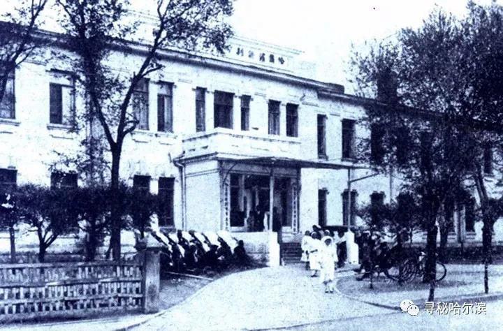 寻秘——哈尔滨老建筑背后的故事(083)兆麟公园(上)