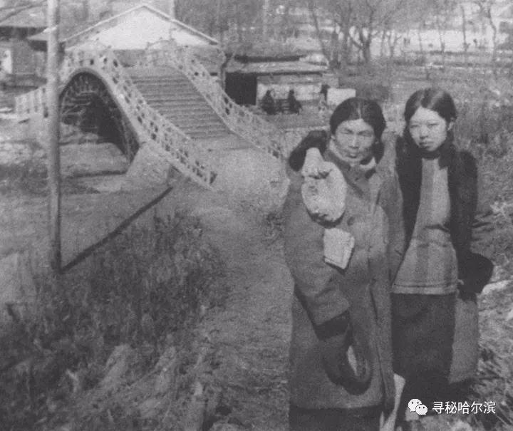 萧红萧军合影于道里公园