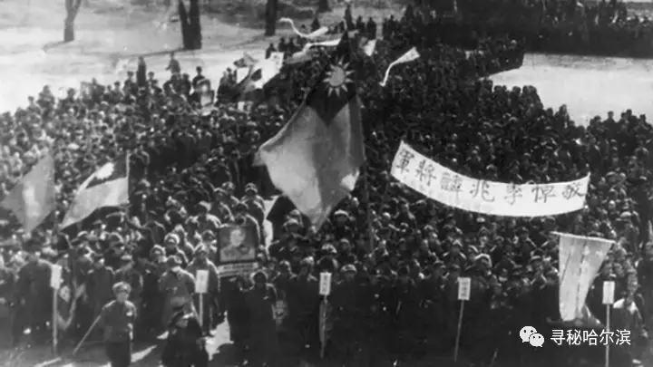 李兆麟将军遗体安葬仪式暨追悼大会