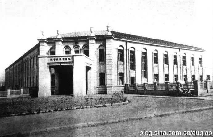 哈尔滨满铁医院旧影