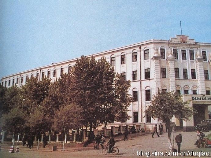 1989年,哈尔滨满铁医院旧址