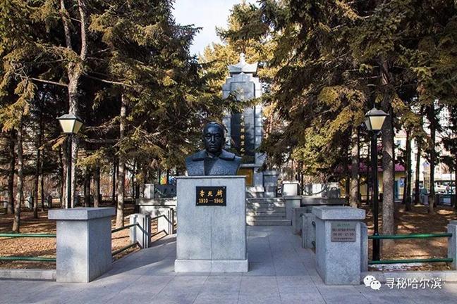 李兆麟将军墓