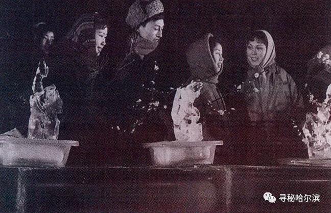 第一届哈尔滨冰灯游园会
