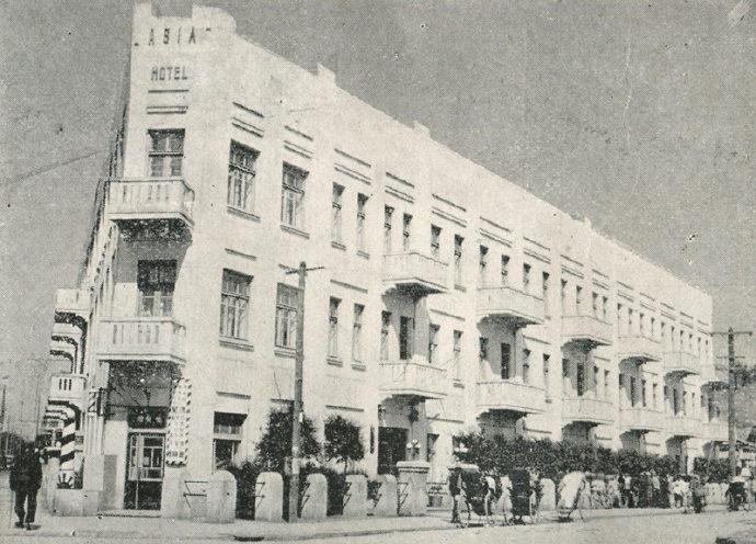 哈尔滨历史上的日商旅馆:亚细亚旅馆