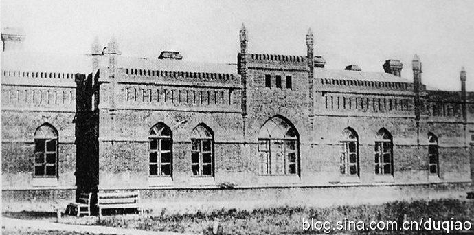 1900年时的东清铁路中央医院内科病房