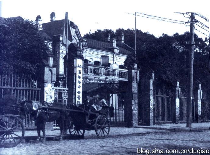 """1932年,医院改称""""北满铁路中央医院""""(住院部),图为医院的西侧入口"""
