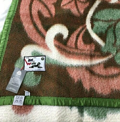三色毛毯(下)