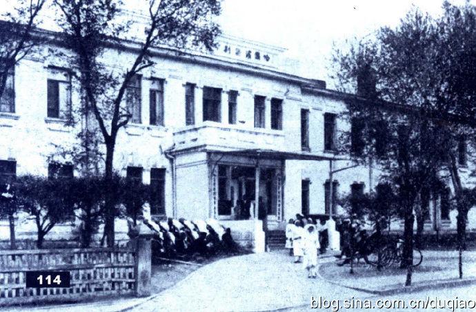 """1926年,哈尔滨市董事会第一医院改称""""哈尔滨特别市立医院"""""""