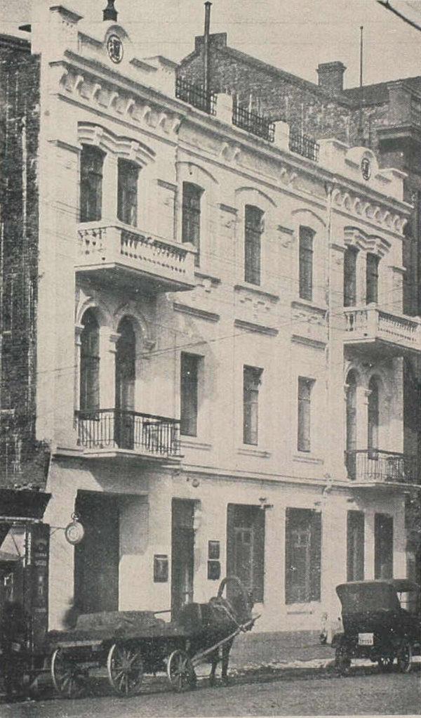 国际运输株式会社哈尔滨支店旧影