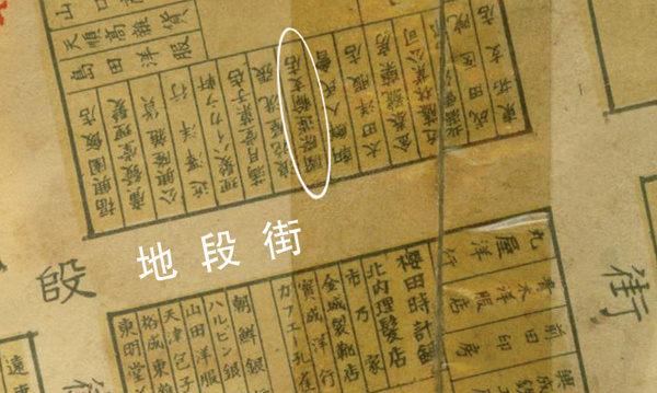 1933年哈尔滨老地图上国际运输支店位置图