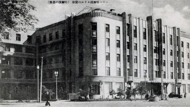 新哈尔滨旅馆