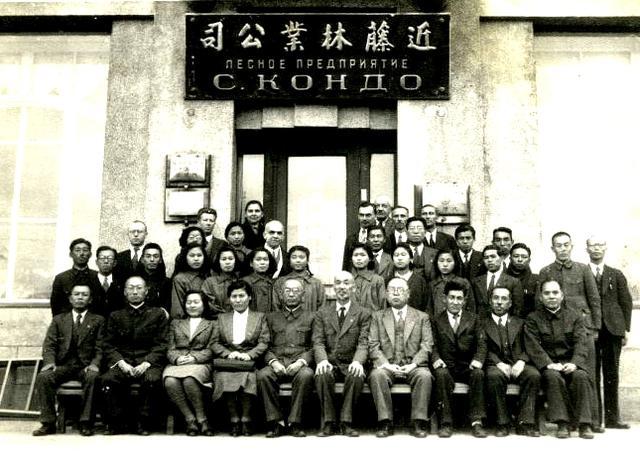 近藤繁司(左五)与公司员工合影